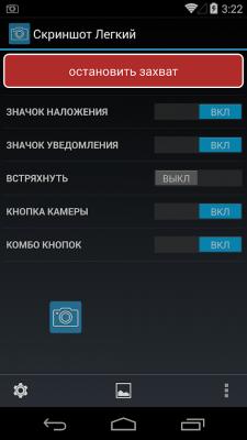 Screenshot Easy 1.6.2