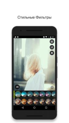 Kalos Filter – фото эффекты 1.4.6