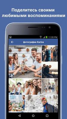 Facebook Lite 117.0.0.8.98