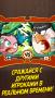 Скачать Angry Birds Fight!