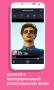 Скачать VideoShowLite: Video editor