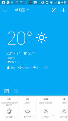 Amber Weather (EZ Погода HD )