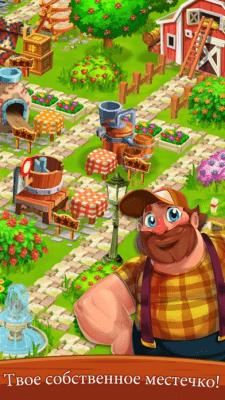 Top Farm 44.0