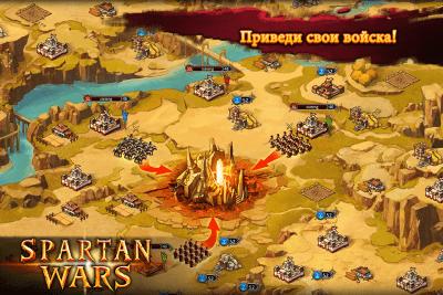 Войны Спарты – Империя Чести 1.7.7