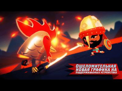 World of Warriors 1.13.0