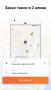 Скачать Ситимобил – заказ такси
