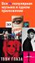 Download Zvuk: Music Offline