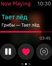 Звук: слушай и скачивай 2.8.0