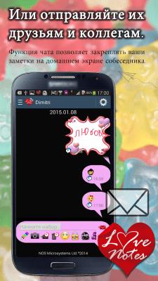 Ecards & LoveNotes Messenger 0.9.560