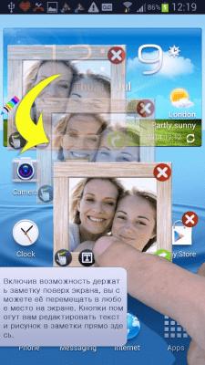 E-cards & LoveNotes Messenger 0.9.560