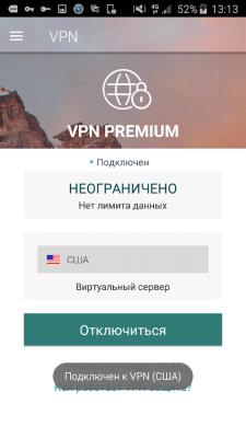 Бесплатный антивирус 3.3.6