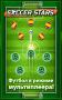 Скачать Soccer Stars
