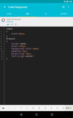Учим CSS 5.4.2