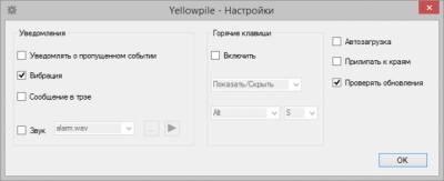 Yellowpile 2.53.31.763