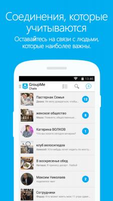 GroupMe 5.28.2