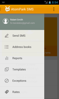 AtomPark SMS 1.2.4