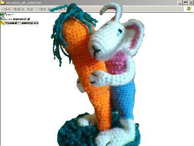 Экранный gif аниматор 1.1
