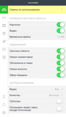 Телеканал НТВ: новости, видео, передачи, сериалы и кинофильмы 4.8.9