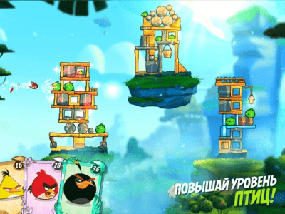 Angry Birds 2 2.23.0