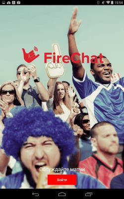 FireChat 9.0.14