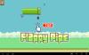 Скачать Flappy Pipe