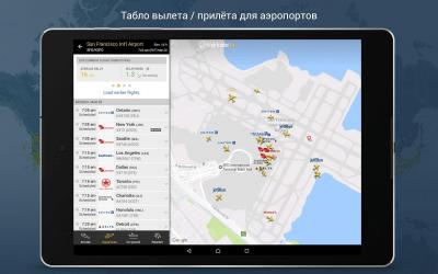 Flightradar24 Free 8.0.2