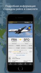 Flightradar24 Free 7.10.1