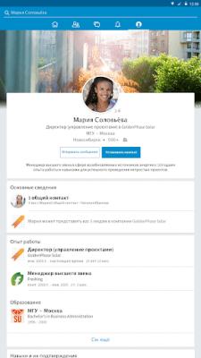 LinkedIn 4.1.235