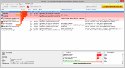 Security Task Manager 2.1j