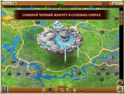 My Lands 2.3