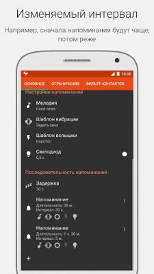 Пропущенные звонки и СМС 2.2.4