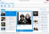 Скачать Ashampoo MP3 Cover Finder