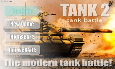 Танк 2 5.0