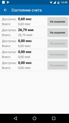 Digiseller 1.0.61