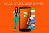Скачать Новости шоу-бизнеса и моды UA