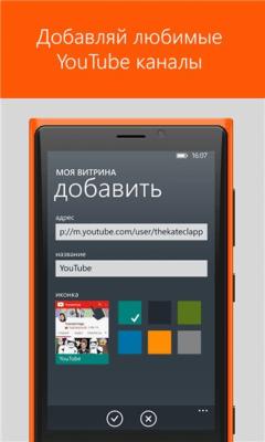 Видеоблогеры 2015.901.1639.3419