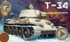 Скачать Т-34