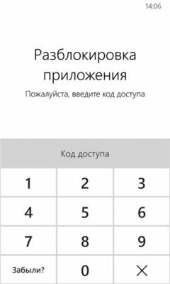 Деньги 2.6.5725.0
