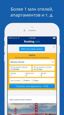 Booking.com [букинг ком] — более 750 000 отелей 18.7