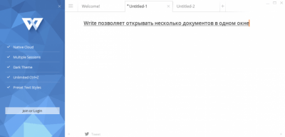 Write! 1.0.5