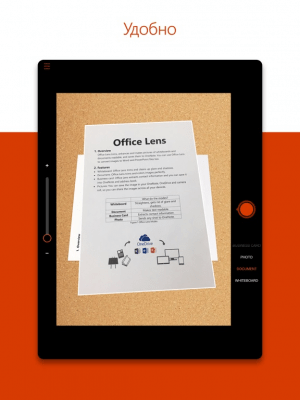 Office Lens 2.18