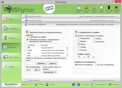 VIRUSfighter 7.5.165