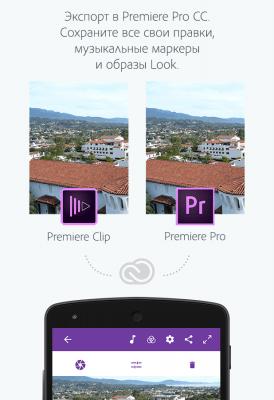 Adobe Premiere Clip 1.1.5.1313