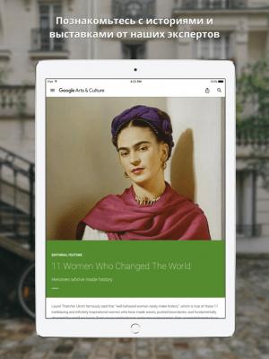 Google Arts & Culture 6.4.15