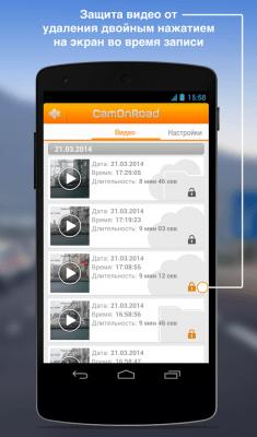 CamOnRoad 0.1.3