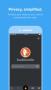 Скачать DuckDuckGo Privacy Browser