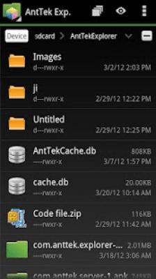 AntTek Explorer 5.6