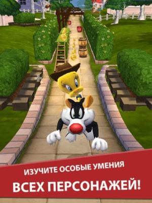 Looney Tunes Dash! 1.93