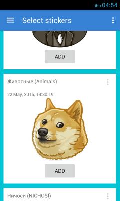 StickerPacks for Telegram 1.4.9