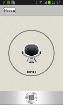 Модулятор голоса 1.0.80